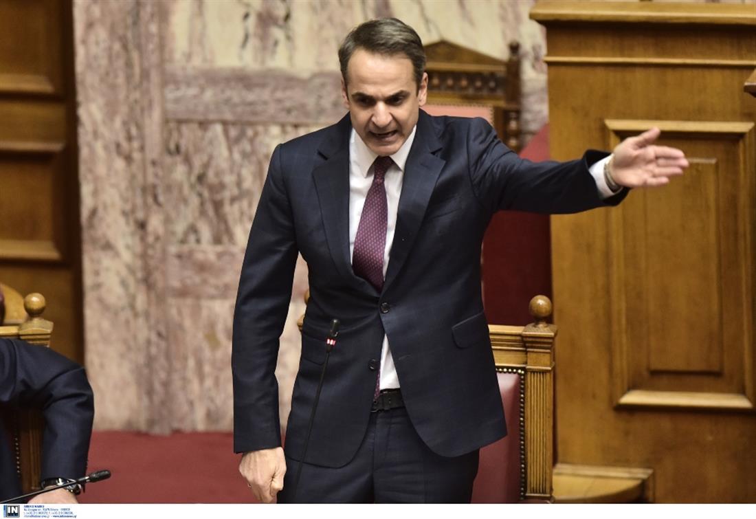 Μητσοτάκης - Βουλή