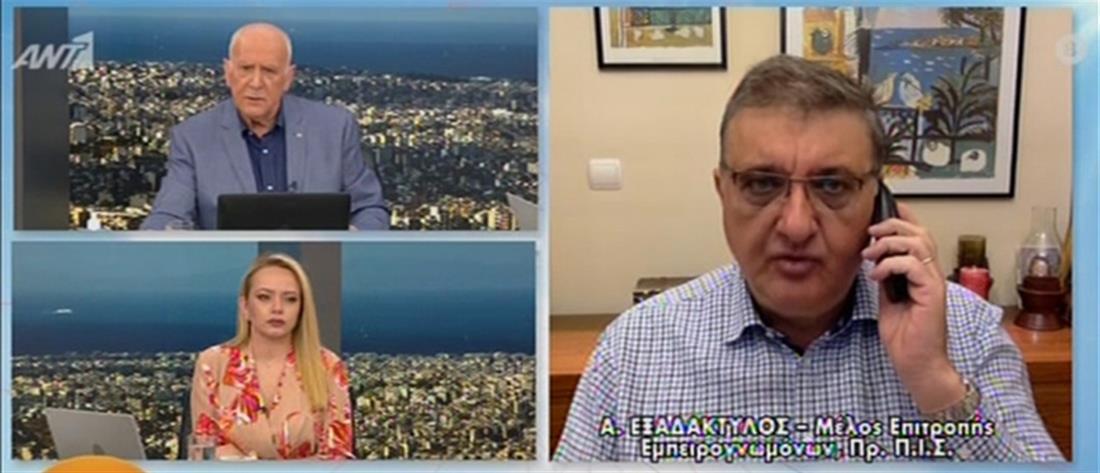 Κορονοϊός - Εξαδάκτυλος: η εισήγηση της επιτροπής ήταν για δύο self test στα σχολεία (βίντεο)