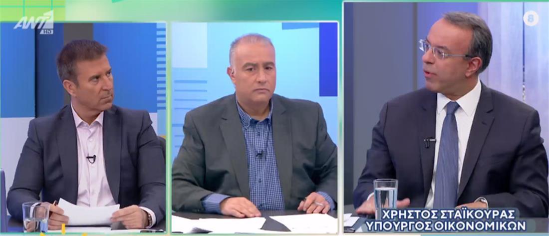 Σταϊκούρας στον ΑΝΤ1: νέα μείωση του ΕΝΦΙΑ - τι αλλάζει στη φορολοταρία (βίντεο)