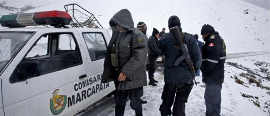 Περού: Τουρίστες αγνοούνται σε οροσειρά των Άνδεων