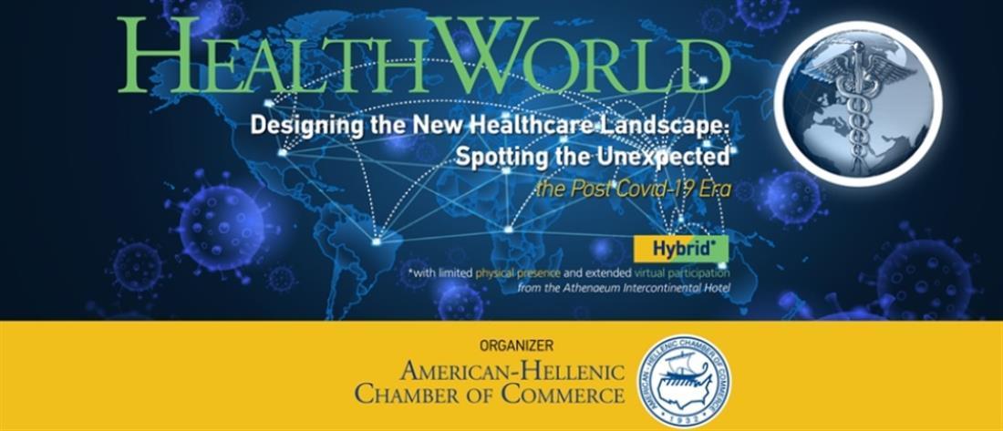 HealthWorld 2020: Spotting the Unexpected - The Post Covid-19 Era