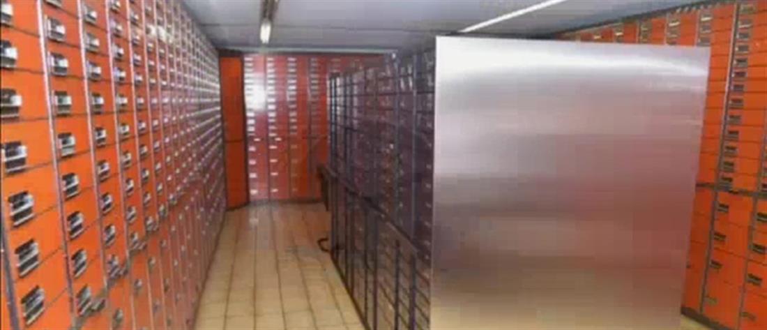 Κλοπή θυρίδων: Η επιστολή πατέρα που του έκλεψαν τα λεφτά για παιδιά και εγγόνια
