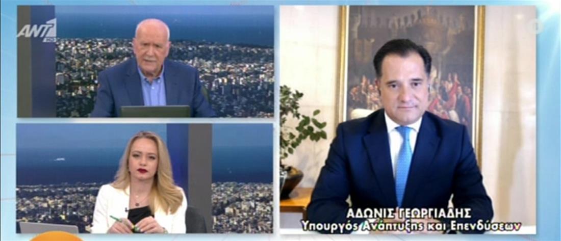 Γεωργιάδης στον ΑΝΤ1: έτσι θα ανοίξει μέρος της αγοράς από Δευτέρα (βίντεο)