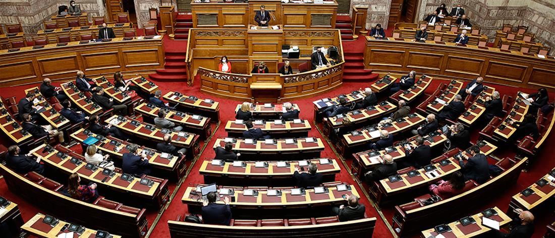 Ασφαλιστικό νομοσχέδιο: κατατέθηκε στη Βουλή
