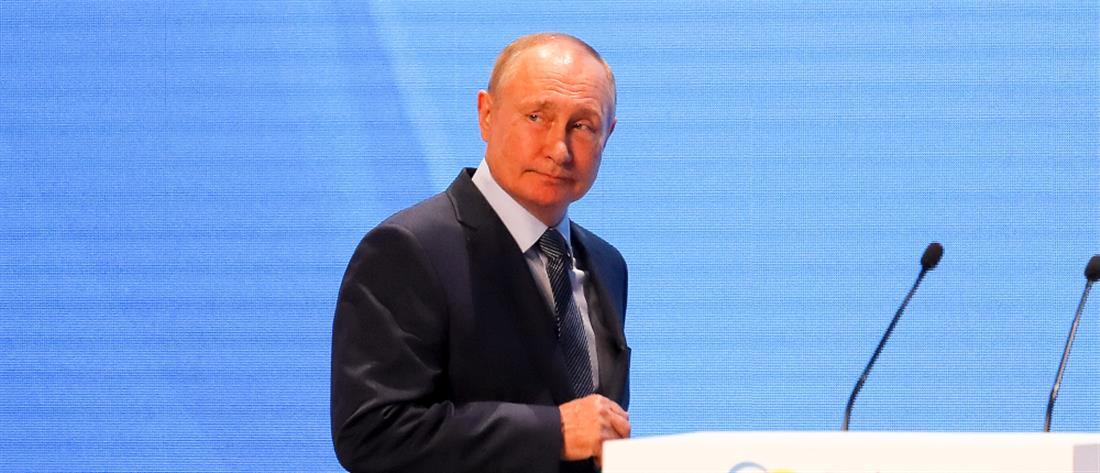 Πούτιν – Φυσικό αέριο: έτοιμοι να δώσουμε στην Ευρώπη όσο μας ζητήσει