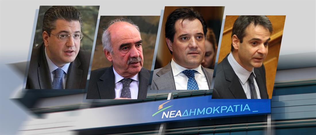Πρόσκληση της ΕΡΤ στους υποψήφιους της ΝΔ για debate