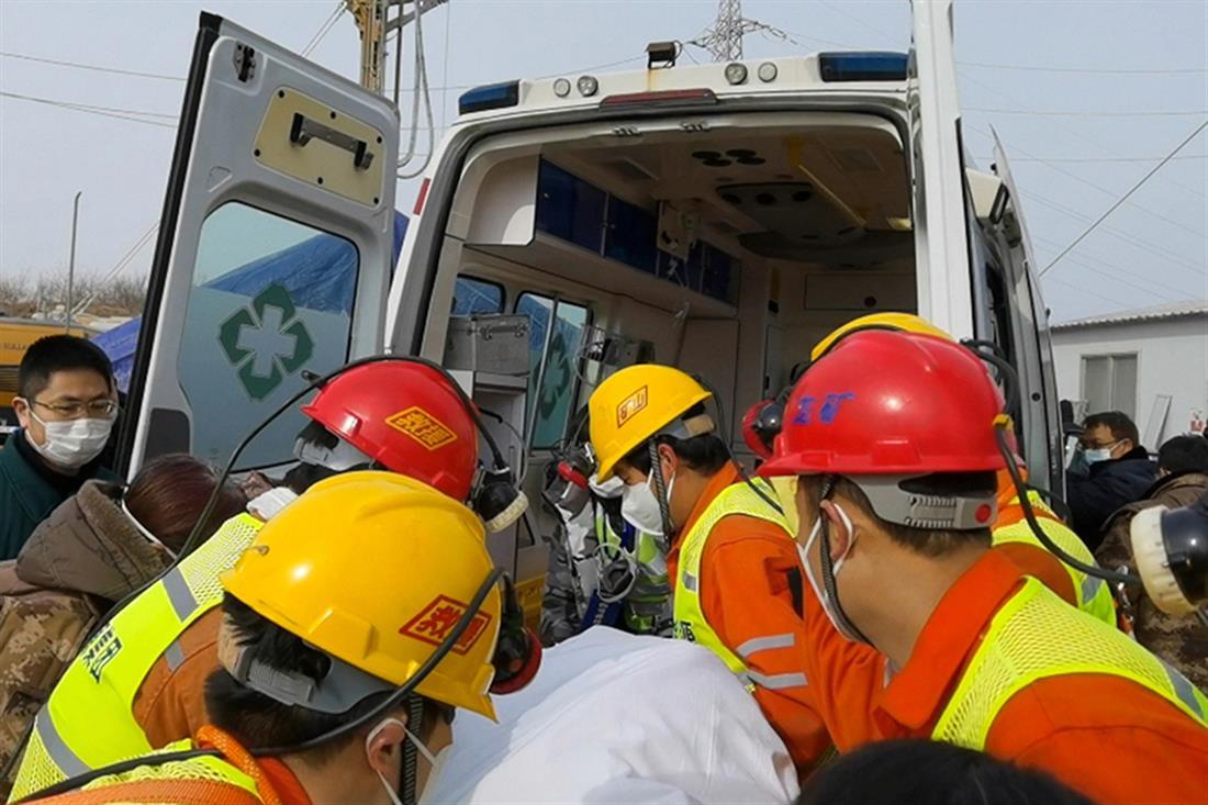 AP - Διάσωση μεταλλωρύχου - ορυχείο χρυσού - Κίνα