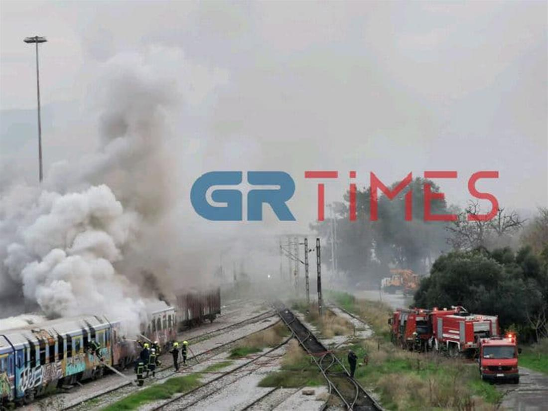 Πυρκαγιά - τραίνο - Θεσσαλονίκη