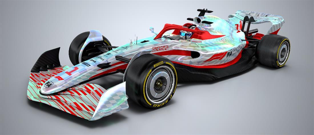 Formula 1: Αποκαλυπτήρια για το μονοθέσιο του 2022 (εικόνες)