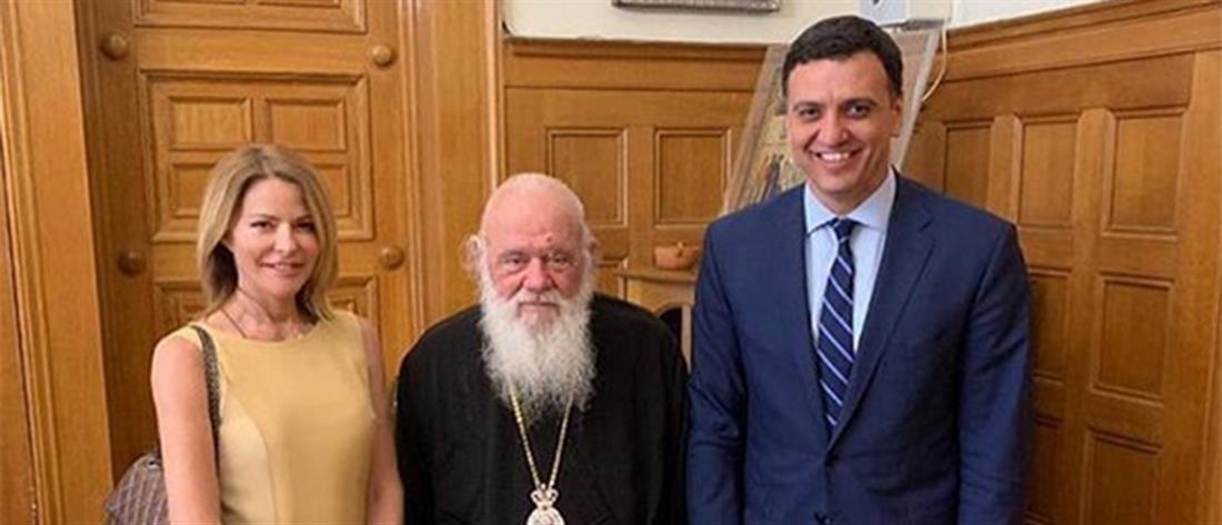 Την ευχή του Αρχιεπισκόπου πήραν Κικίλιας – Μπαλατσινού για τον γάμο τους (εικόνα)