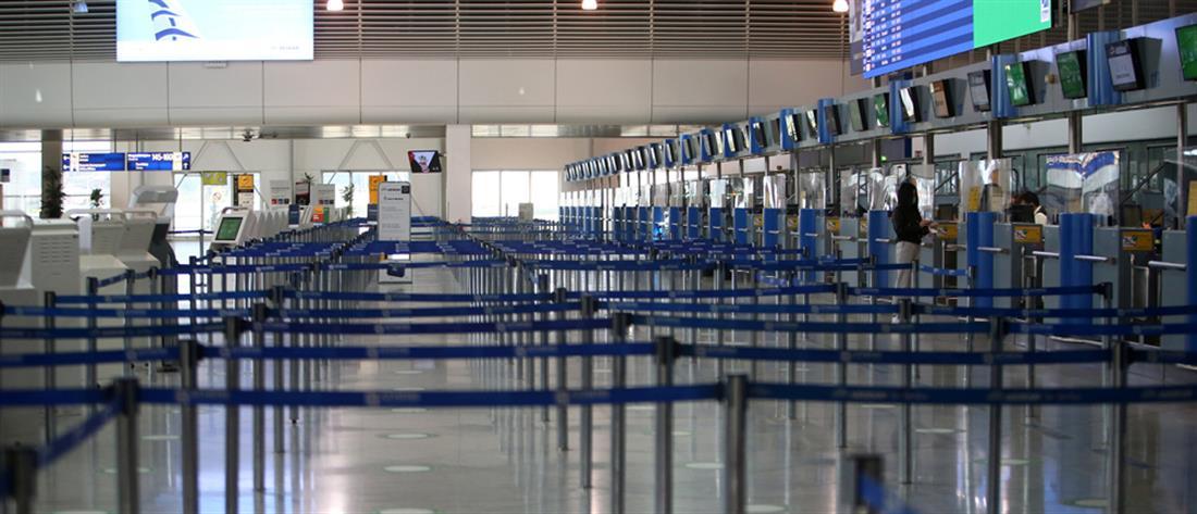 Αεροδρόμιο - Ελευθέριος Βενιζέλος - άδειο