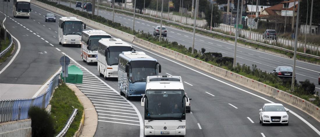 Τουριστικά λεωφορεία: Έκτακτη οικονομική ενίσχυση λόγω πανδημίας