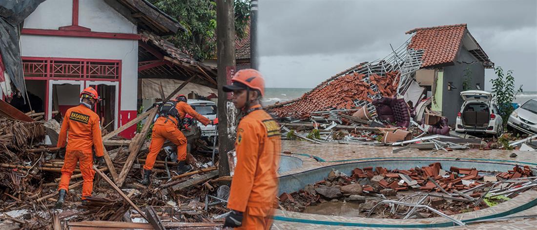 Τσουνάμι - Ινδονησία - καταστροφές - έρευνες