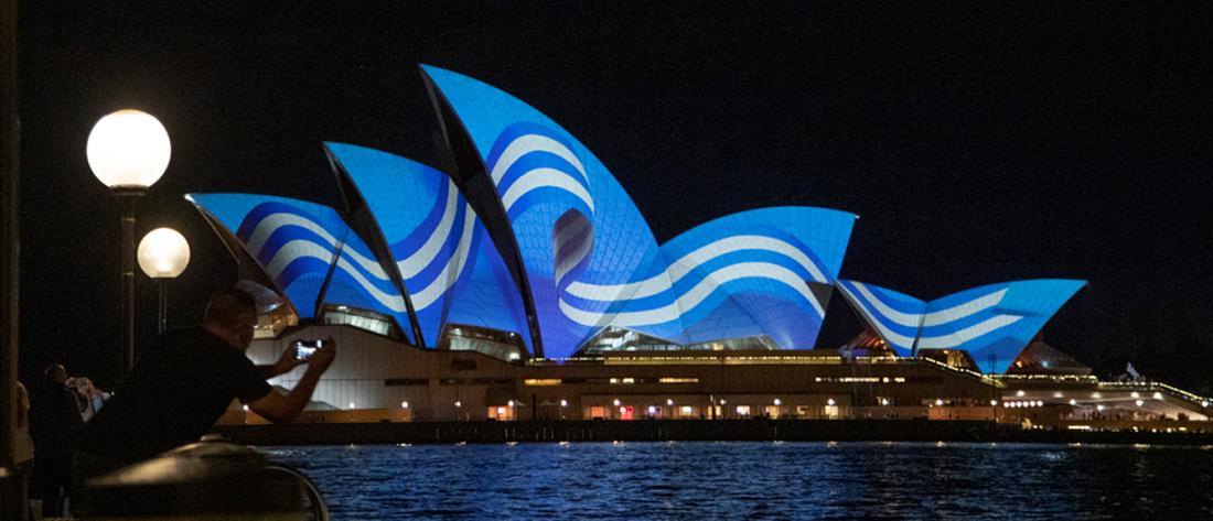 """25η Μαρτίου: """"ντύθηκε"""" με την ελληνική σημαία η Όπερα του Σίδνεϊ (εικόνες)"""