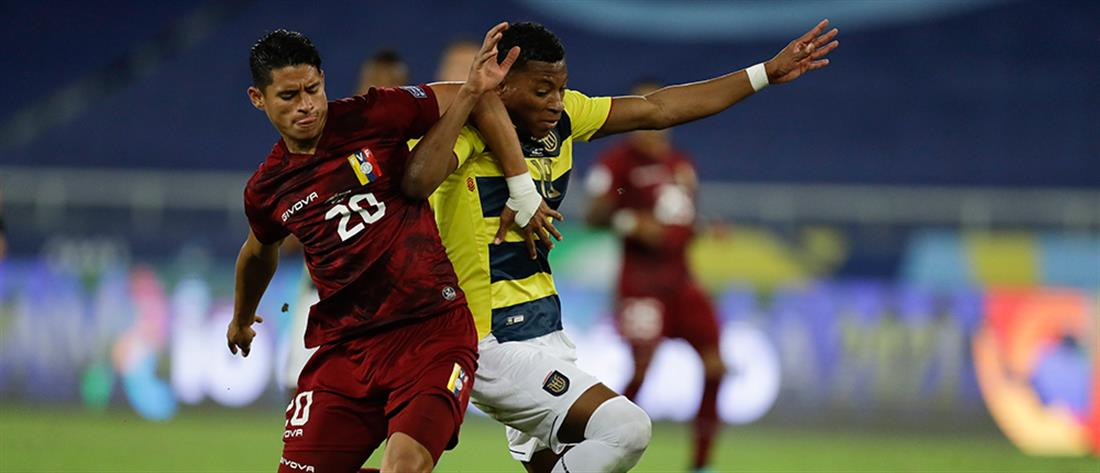 Copa America: Νίκη για το Περού, ισοπαλία για την Βενεζουέλα
