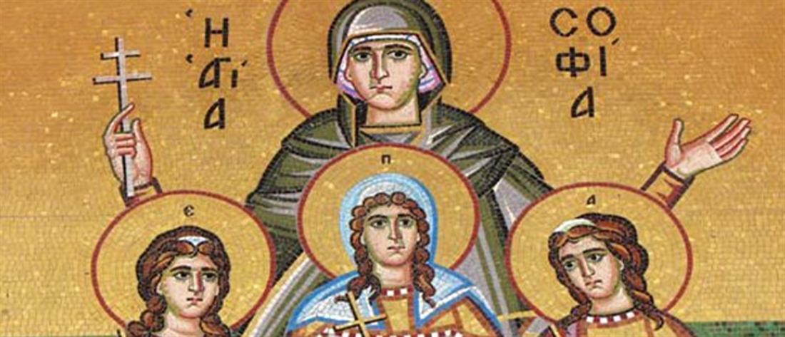 Αγία Σοφία: Τα φριχτά βασανιστήρια στις κόρες της και ο συγκλονιστικός της βίος
