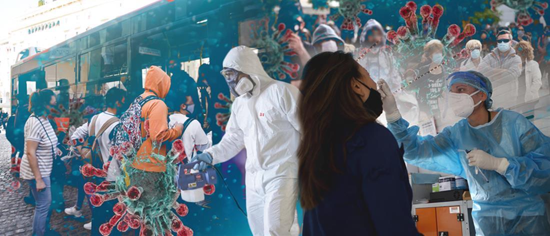 Κορονοϊός: καθολική χρήση μάσκας και απαγόρευση κυκλοφορίας