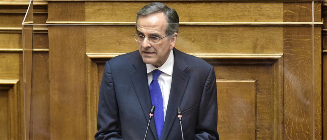 Αντώνης Σαμαράς - βουλή