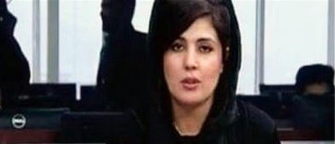 Δολοφόνησαν γυναίκα δημοσιογράφο, σύμβουλο της Βουλής στο Αφγανιστάν (εικόνες)