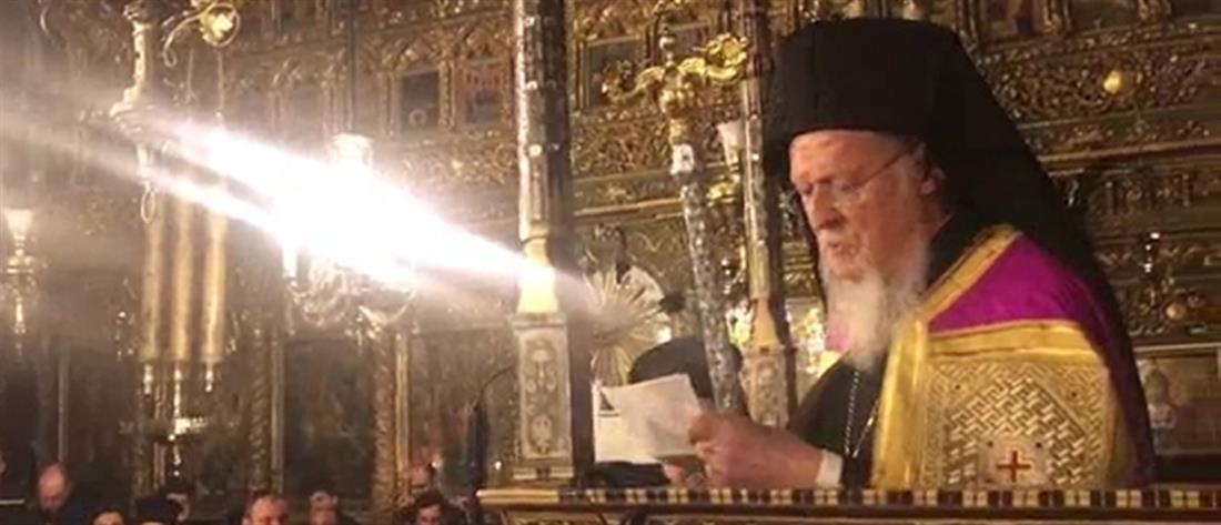 Βαρθολομαίος: Μοναχός σημαίνει αυταπάρνηση