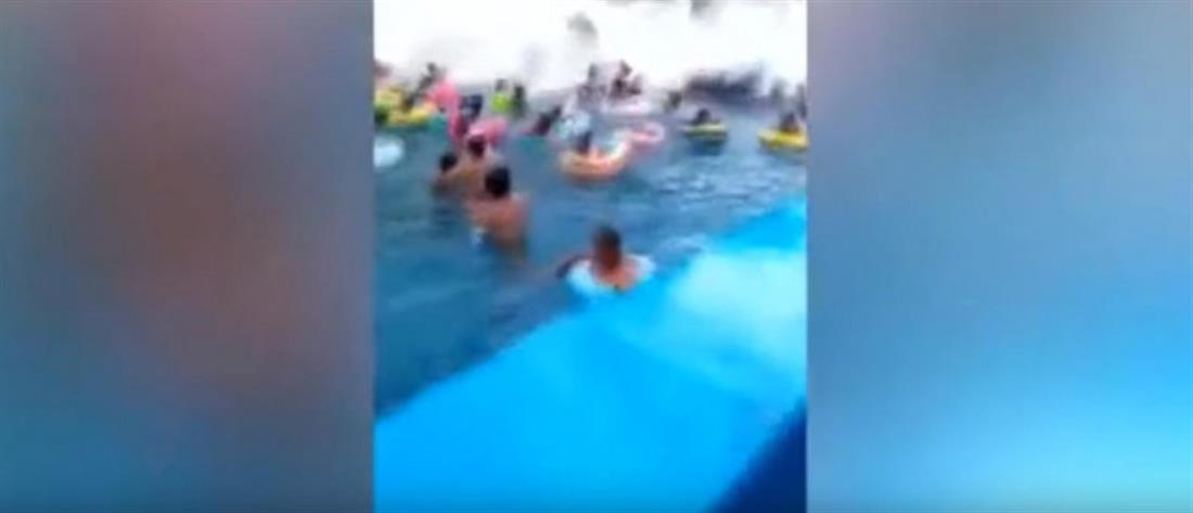 """Πανικός και τραυματίες από """"τσουνάμι"""" σε πισίνα (βίντεο)"""