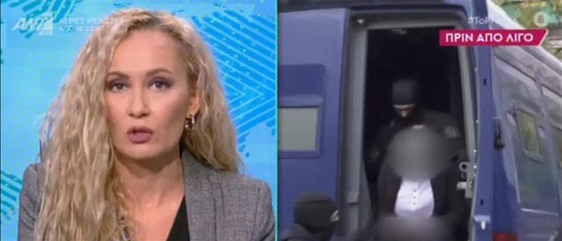 Επίθεση με βιτριόλι: Η κατηγορούμενη συνάντησε τους γονείς της - Τι της είπαν (βίντεο)