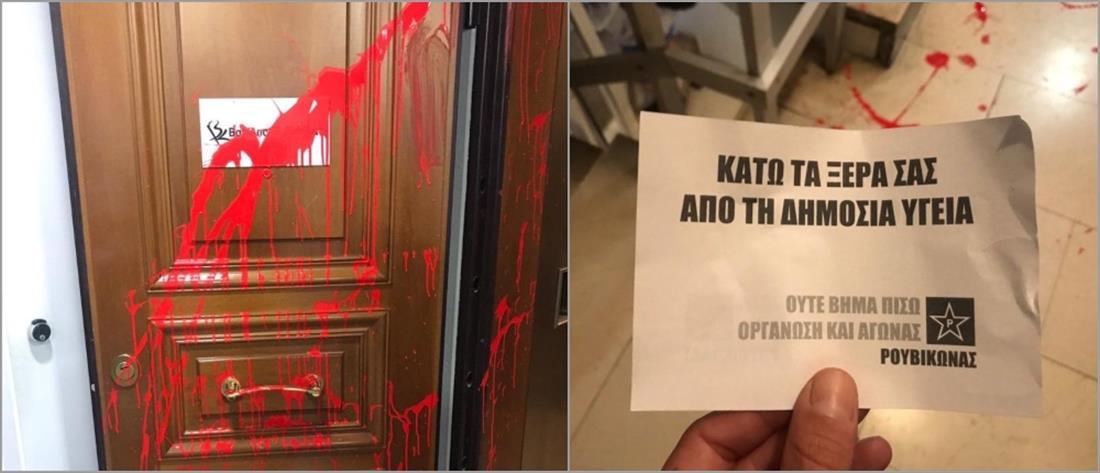 """""""Επίσκεψη"""" του Ρουβίκωνα στο γραφείο του Κικίλια"""