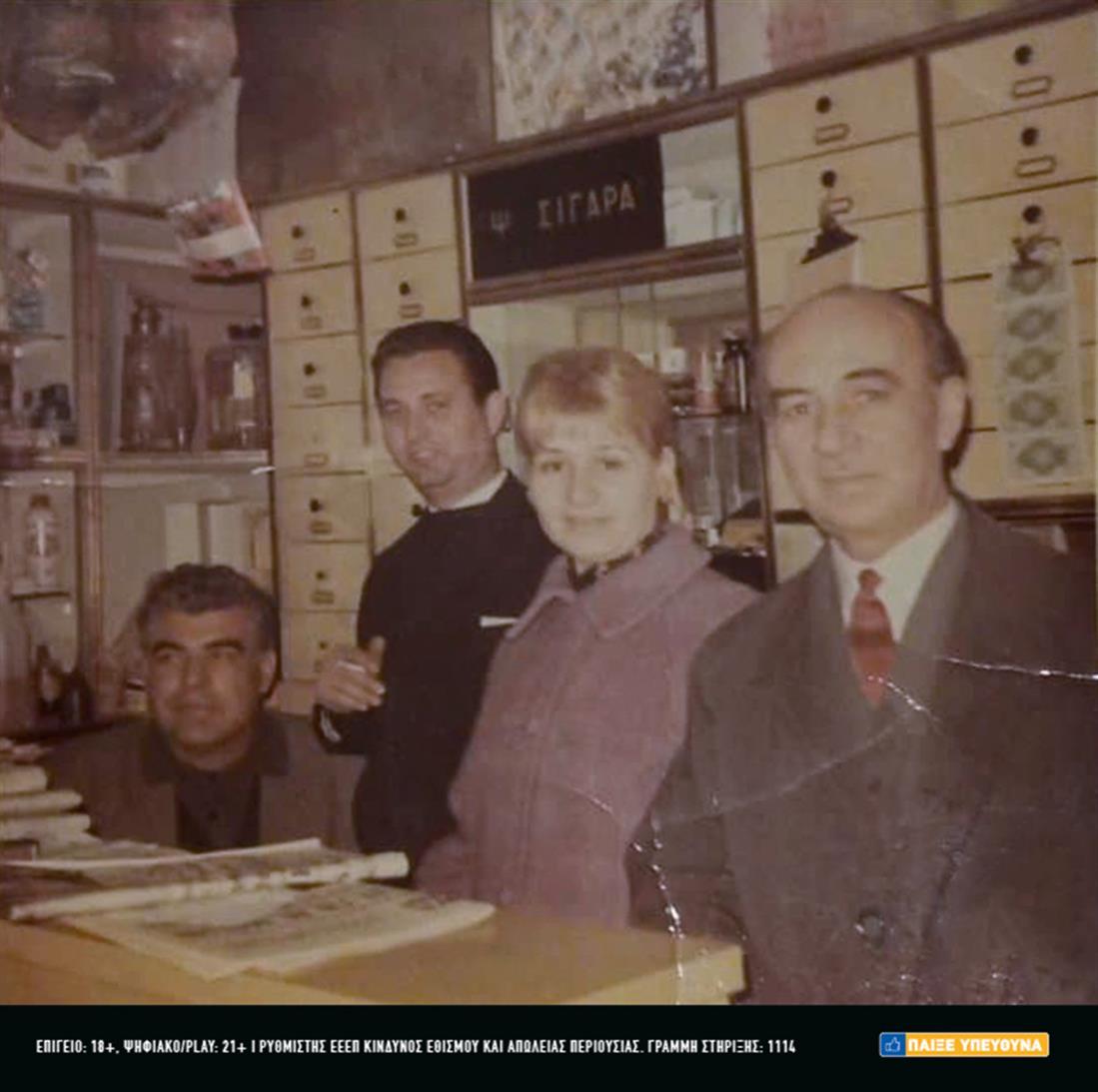 Το πρακτορείο της οικογένειας Πουλημά στη Δάφνη, γύρω στο 1970, και ο Γιώργος Πουλημάς σήμερα στο κατάστημα ΟΠΑΠ της Γλυφάδα.