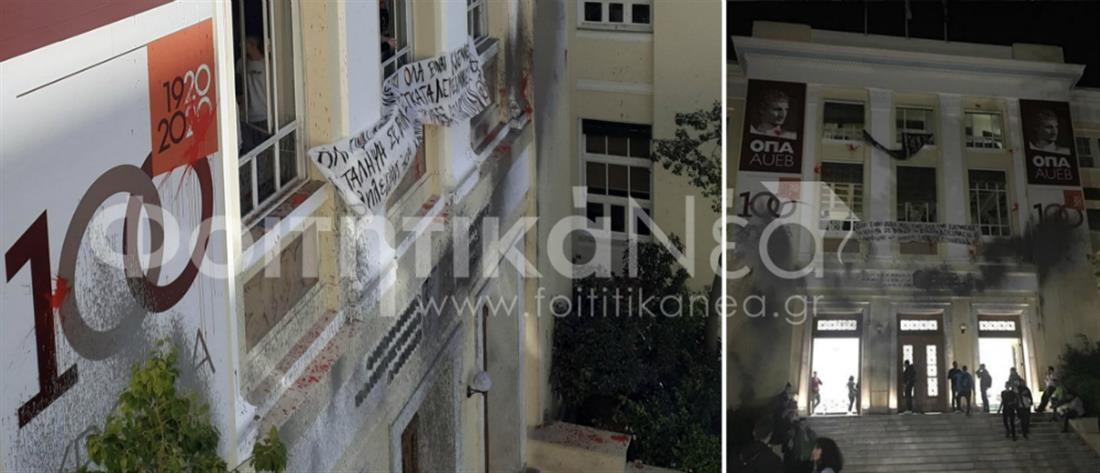 Βανδάλισαν το Οικονομικό Πανεπιστήμιο Αθηνών (εικόνες)