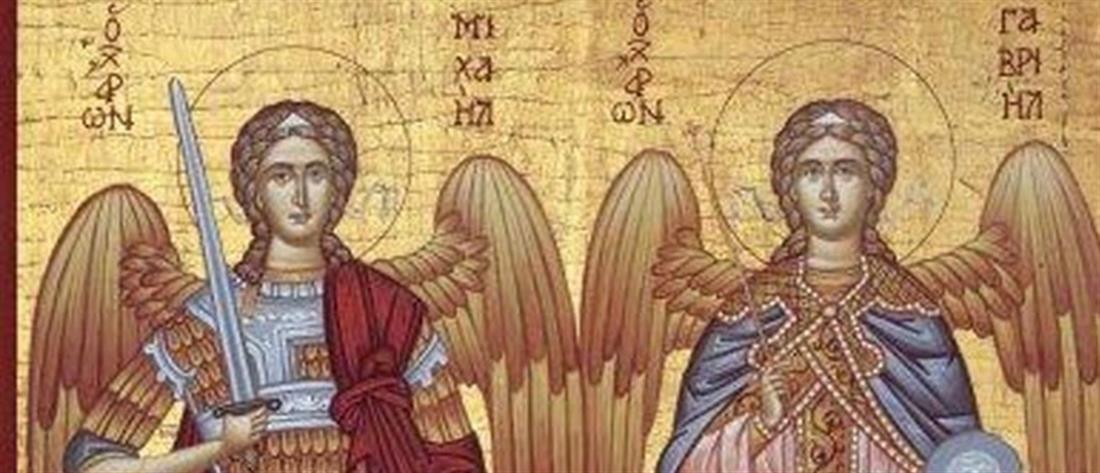 Των Ταξιαρχών: Μεγάλη γιορτή της Ορθοδοξίας – Ποιοι ήταν οι Αρχάγγελοι Μιχαήλ και Γαβριήλ