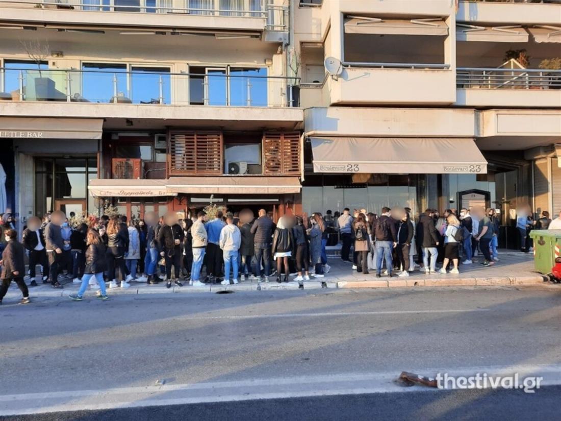 Θεσσαλονίκη - μπαρ - κόσμος