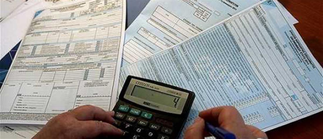 Κομισιόν: βρόχος για την επιχειρηματικότητα η γραφειοκρατία στην Ελλάδα