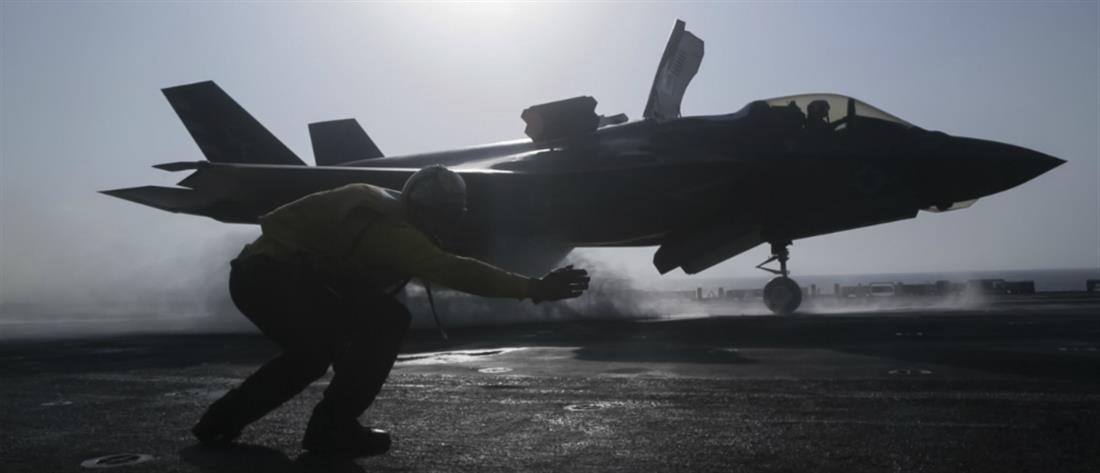 Τουρκία: άδικη η απόφαση των ΗΠΑ για το πρόγραμμα των F-35