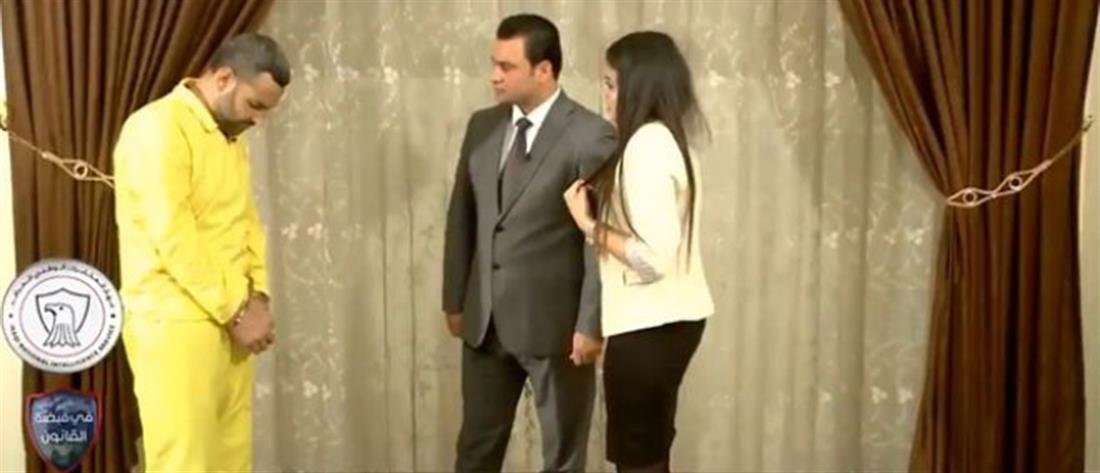 Πρώην σκλάβα του ISIS συνάντησε τον βιαστή της (βίντεο)