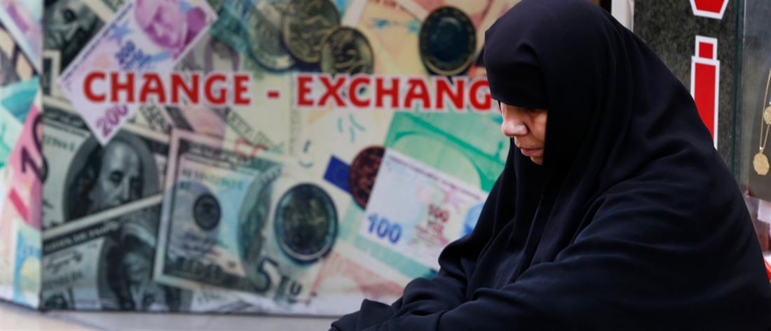 """""""Βυθίζεται"""" η τουρκική οικονομία"""