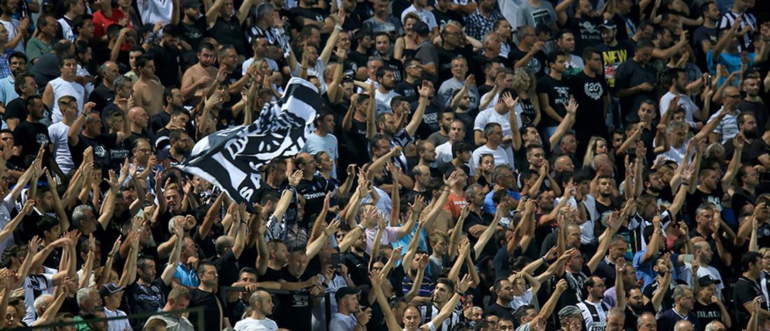 """Οι οπαδοί του ΠΑΟΚ έτοιμοι για """"τρελό τρολάρισμα"""" στο ντέρμπι με τον Ολυμπιακό"""
