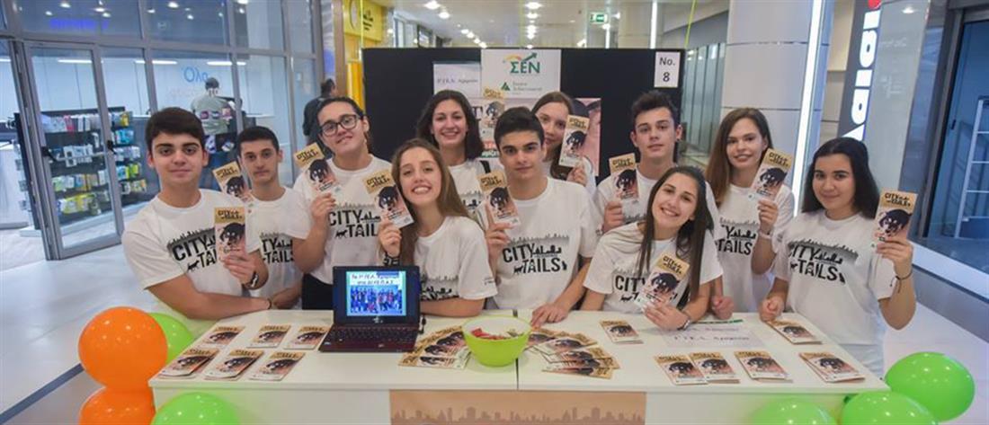 """Οι μαθητές-""""επιχειρηματίες"""" του 2019 παρουσιάζουν τα προϊόντα τους (εικόνες)"""