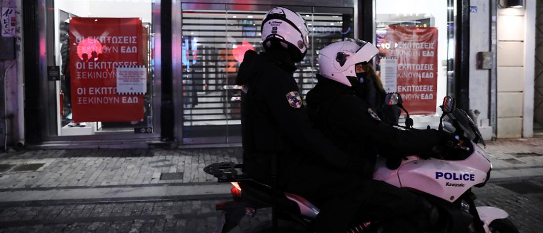 Lockdown: τριψήφιος αριθμός συλλήψεων για παραβίαση των περιοριστικών μέτρων σε 24 ώρες