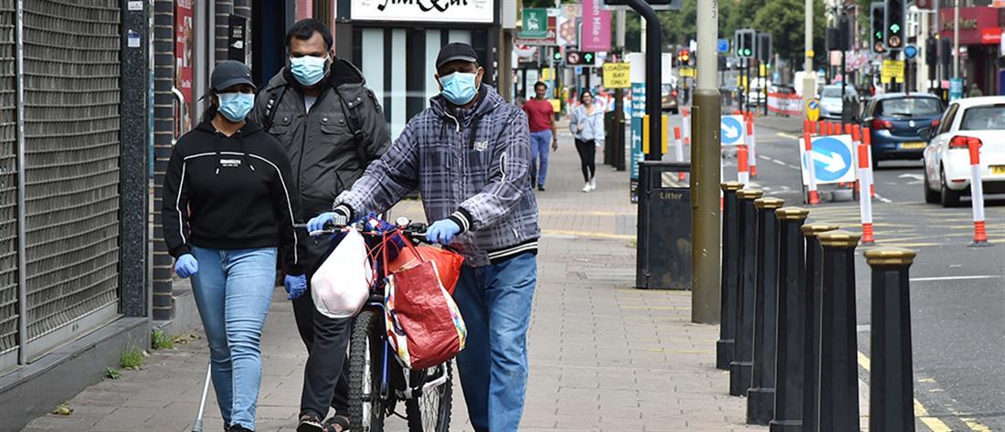 Αγγλία: Υποχρεωτική η μάσκα στα ψώνια