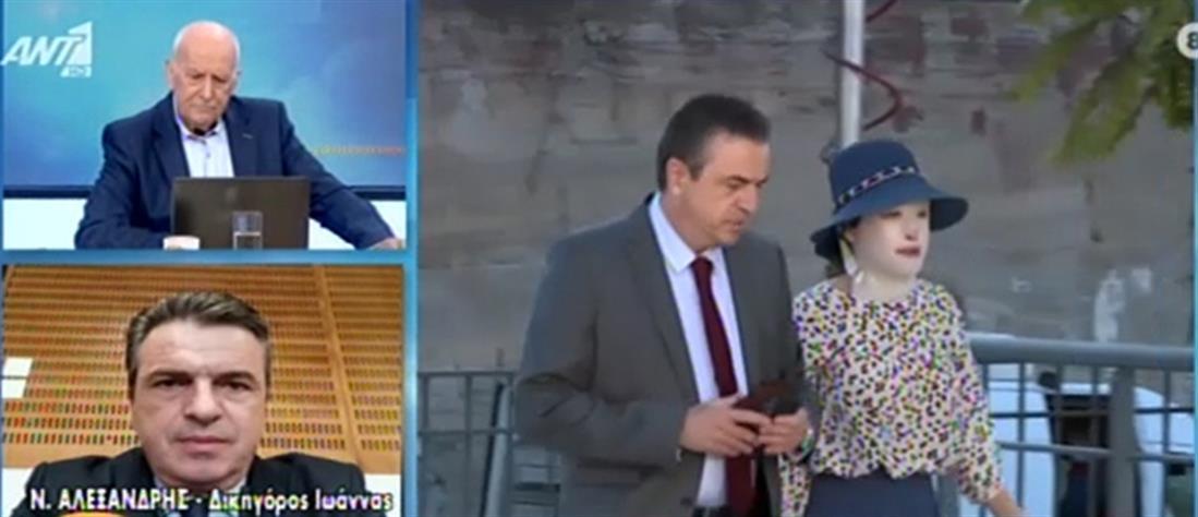 Επίθεση με βιτριόλι – Αλεξανδρής: δεν έχει ψελλίσει ούτε ένα συγγνώμη η κατηγορούμενη (βίντεο)