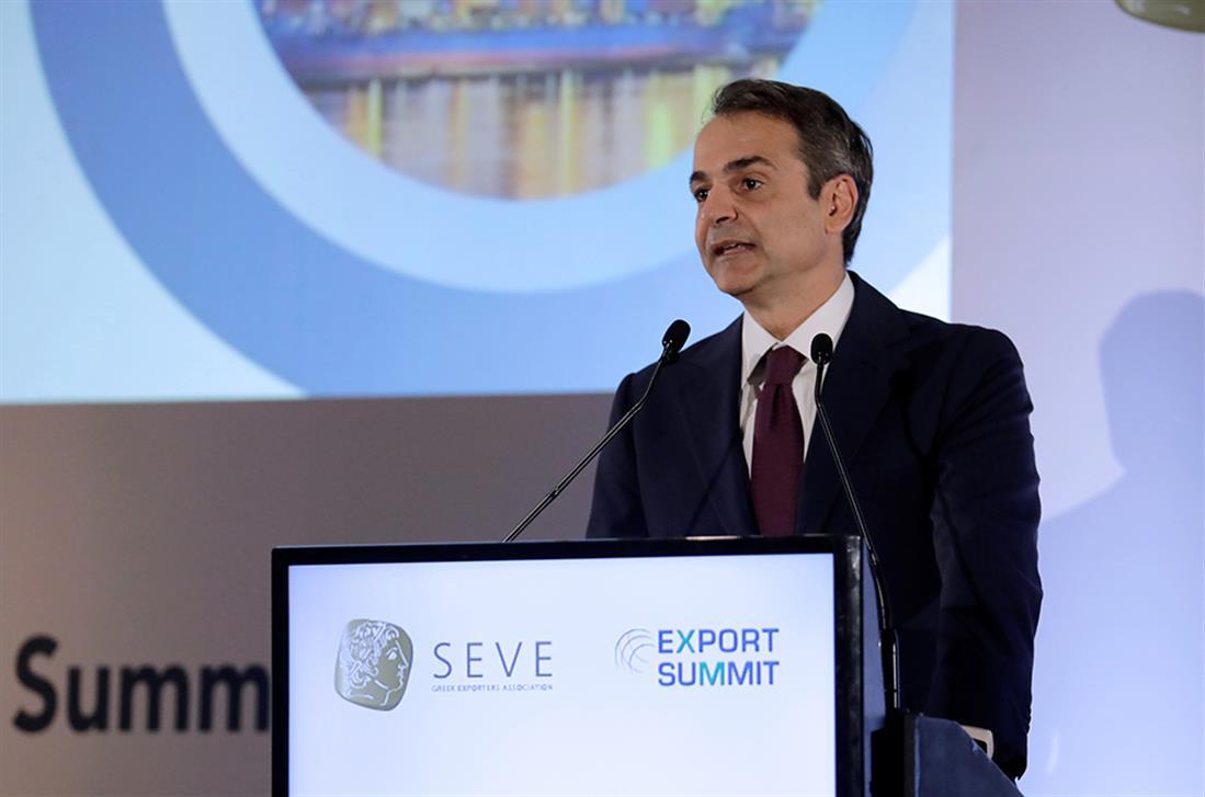 ΚΥΡΙΑΚΟΣ ΜΗΤΣΟΤΑΚΗΣ - 7η Export Summit - ΣΥΝΔΕΣΜΟΣ ΕΞΑΓΩΓΕΩΝ ΒΟΡΕΙΟΥ ΕΛΛΑΔΟΣ - ΘΕΣΣΑΛΟΝΙΚΗ