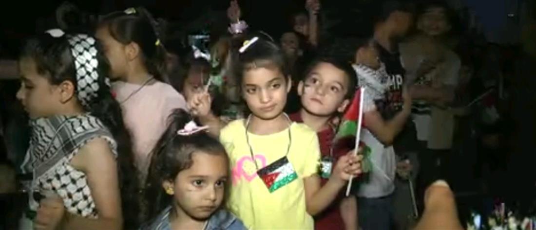 Γάζα: παιδιά ζητούν ειρήνη μέσα από τα συντρίμμια (βίντεο)