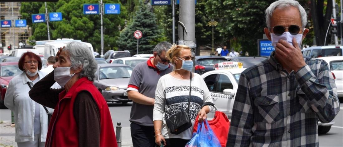 Κορονοϊός - Βόρεια Μακεδονία: Ρεκόρ νέων κρουσμάτων το τελευταίο 24ωρο