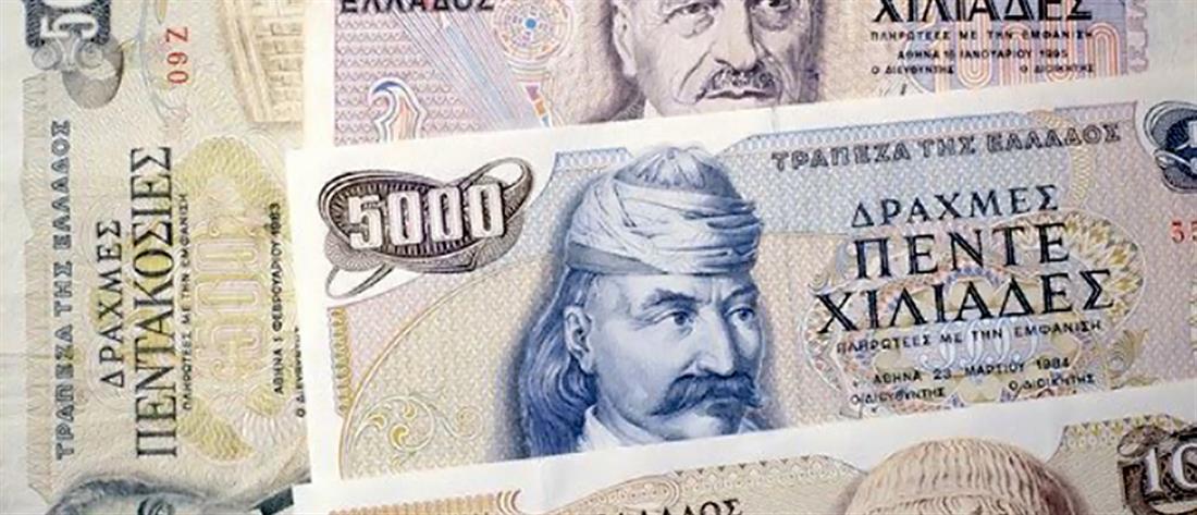Στουρνάρας: η Κυβέρνηση ΣΥΡΙΖΑ, ζήτησε από τον Πούτιν να τυπώσει δραχμές!