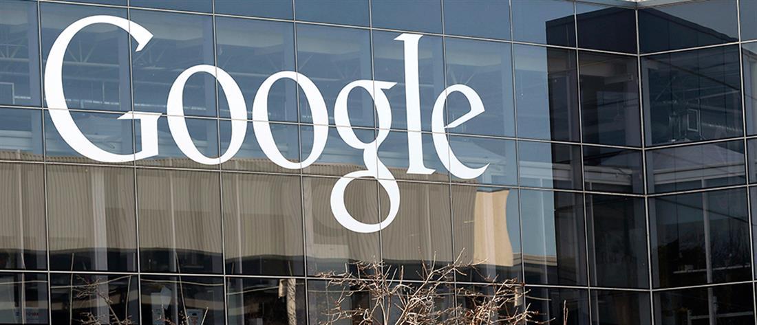 """Η Google κέρδισε τη δικαστική μάχη για το """"δικαίωμα στην λήθη"""""""