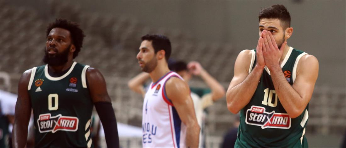 Euroleague - Παναθηναϊκός: ήττα από τον... Μίσιτς της Εφές