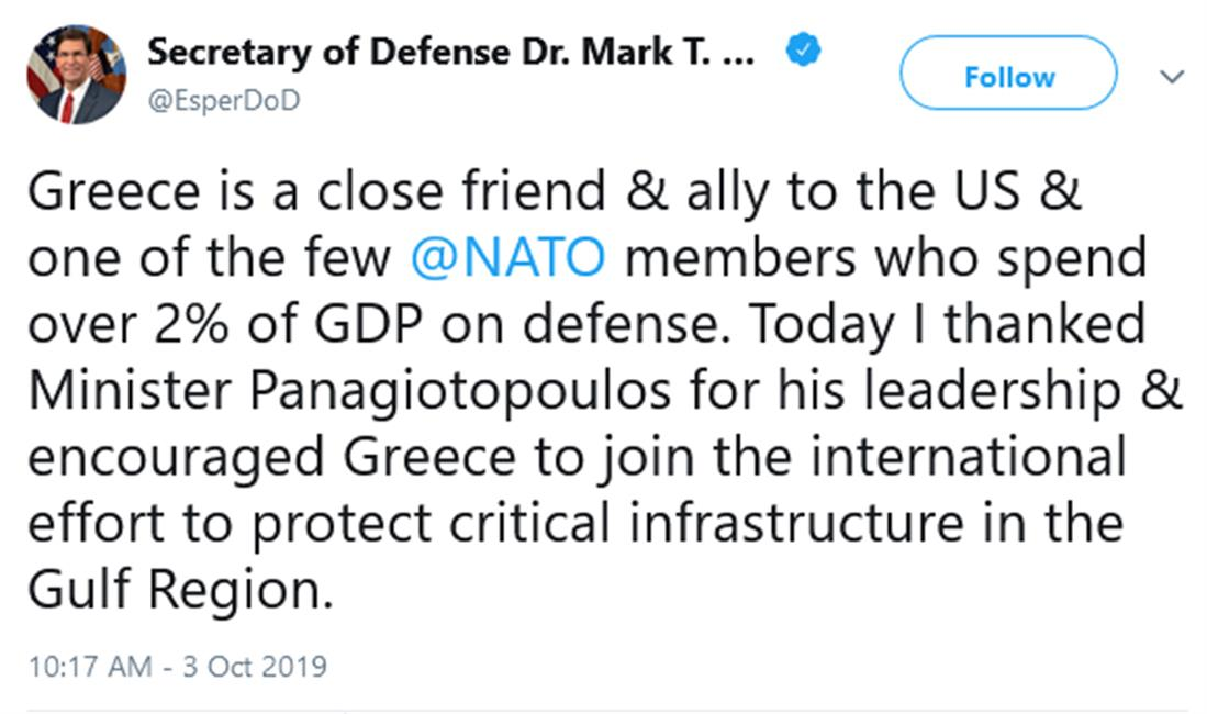 Μαρκ Έσπερ - tweet