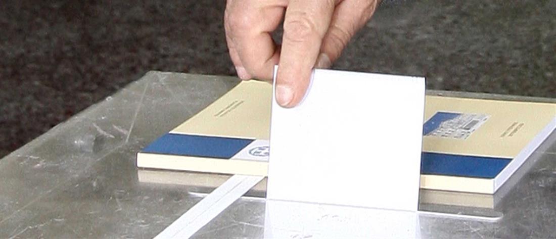 Εκλογές 2019: ποιοι εκλέγονται ευρωβουλευτές