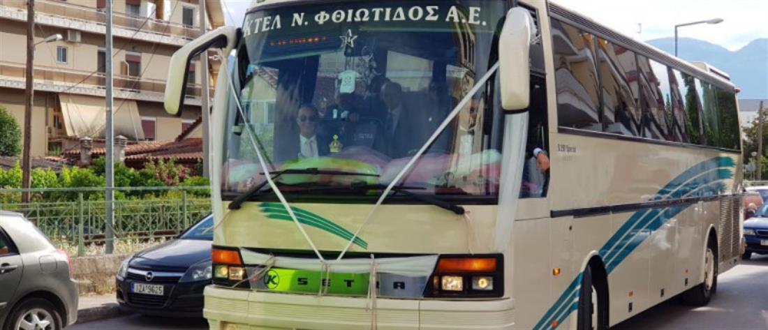 Γαμπρός πήγε στην εκκλησία με… 14 λεωφορεία (βίντεο)