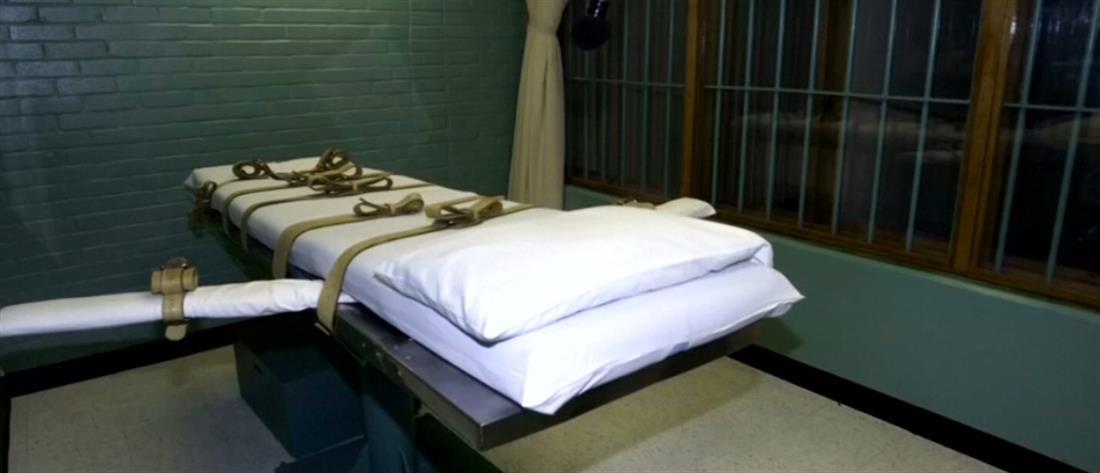Τέξας: Εκτέλεση θανατοποινίτη